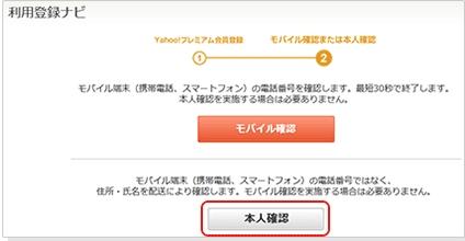 ヤフオク17 (wata の競合コピー 2013-10-02)