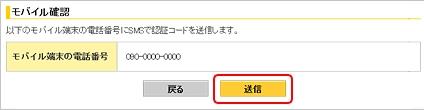 ヤフオク15 (wata の競合コピー 2013-10-02)