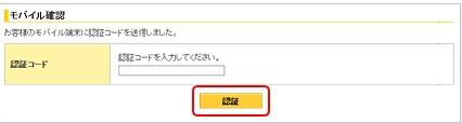 ヤフオク16 (wata の競合コピー 2013-10-02)