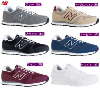 NB W2