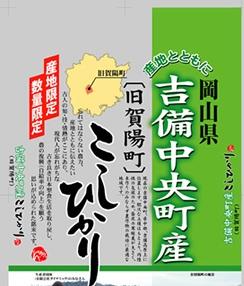 Baidu IME_2014-12-31_17-54-16