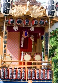 Baidu IME_2015-7-11_9-31-56