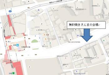 Baidu IME_2015-7-11_9-39-3